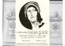 Scranton Public Library – Friends of the Scranton Public Library Poetry Series